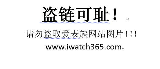 """万国表IWC飞行员计时腕表""""安东尼·圣艾修佰里""""特别版IW377713"""
