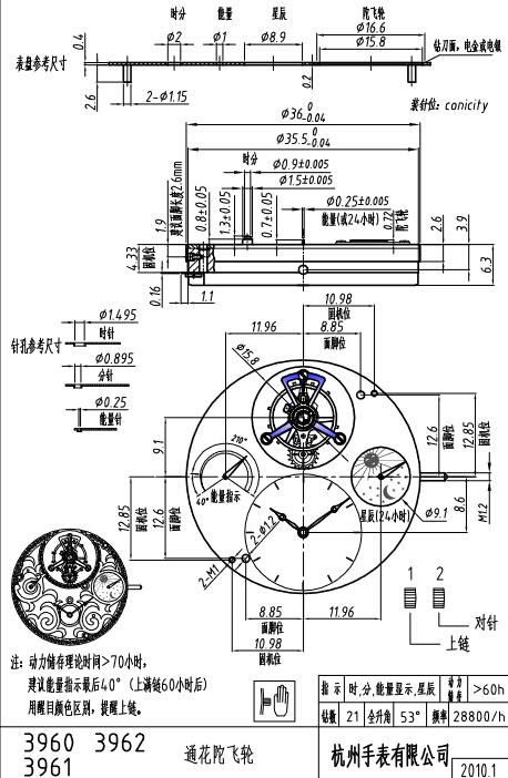 钟表机芯电路图