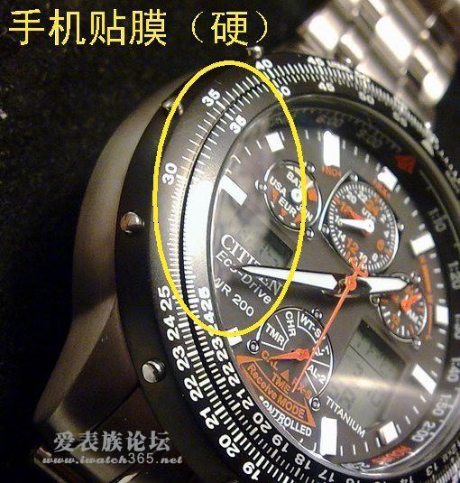 手表贴膜步骤图