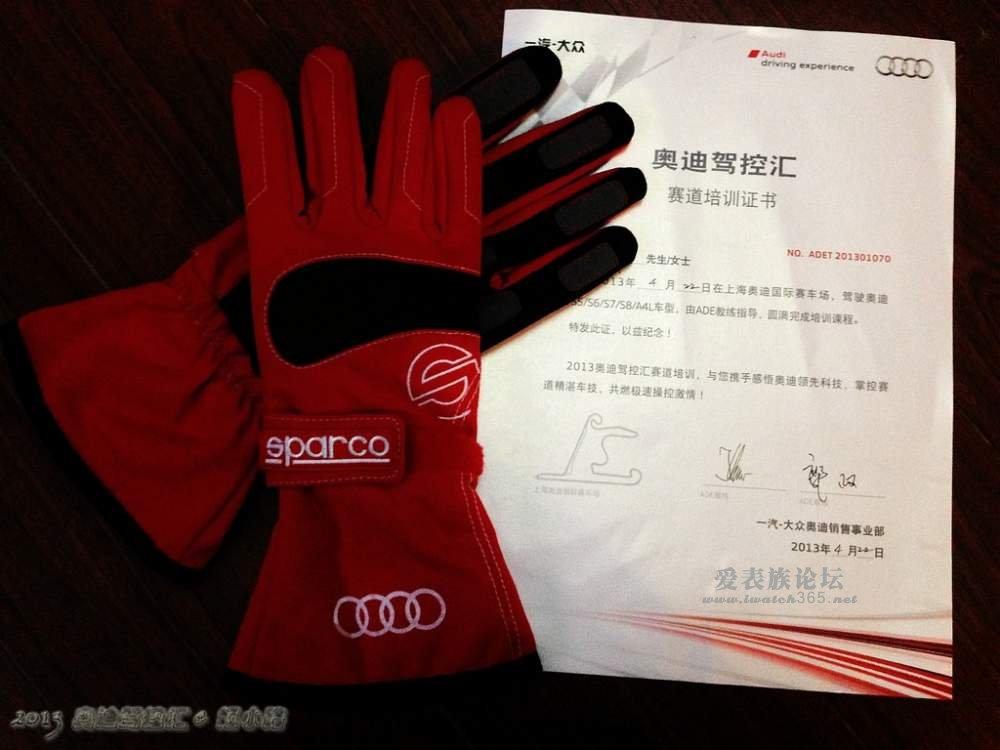 结束后一人发了一张培训证书另外赠送一副赛车手套,很酷.