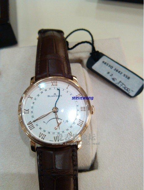 德国宝珀玫瑰金blancpain6653q-3642-55b &玫瑰金带钻