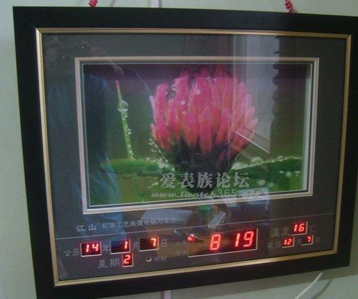 数码管显示的万年历钟