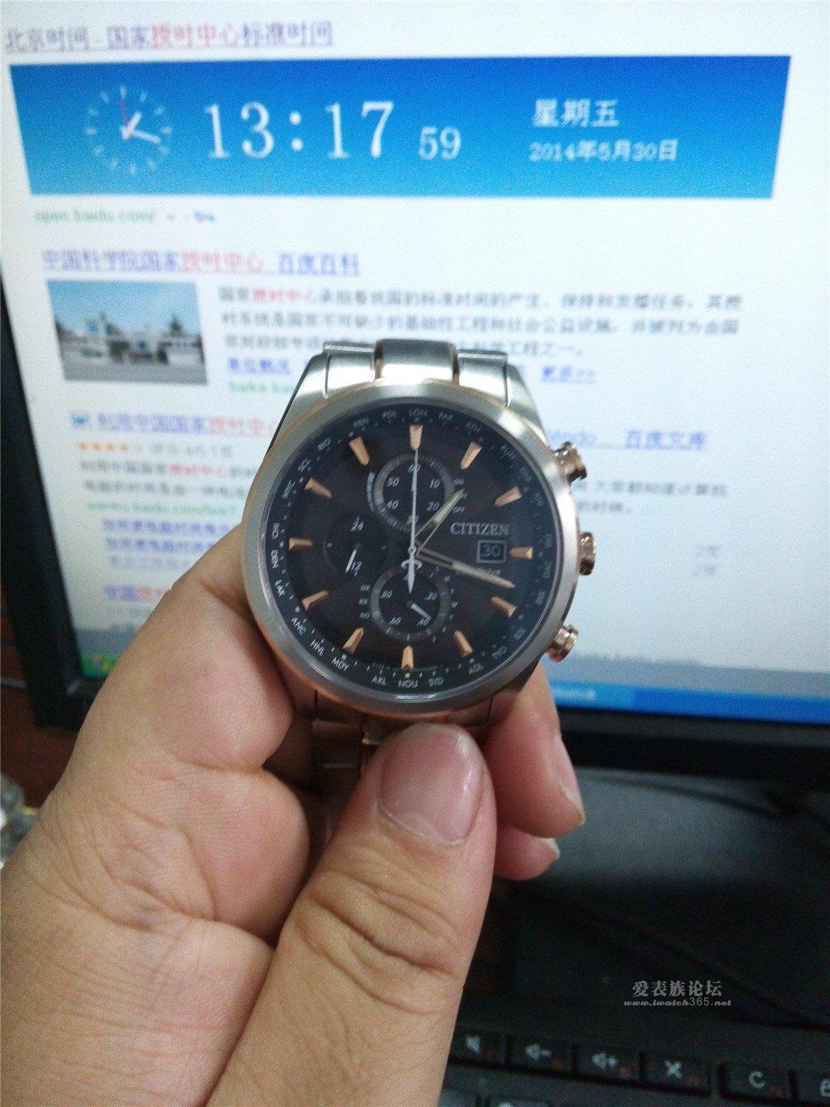 动物 龟 手表 1200