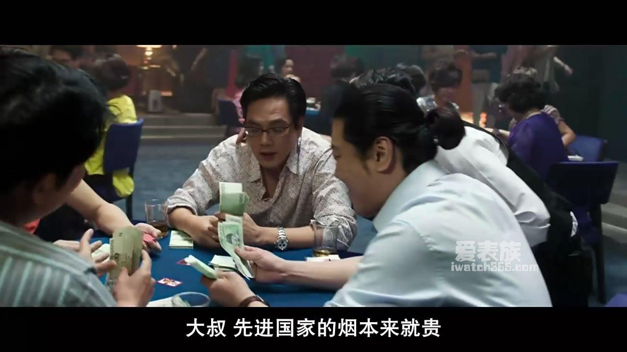 最新韩国电影《老千1,2》中的劳力士与香艳美女
