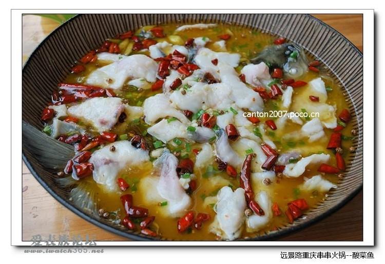 酸菜鱼的做法 - 家常菜酸菜鱼做法详解