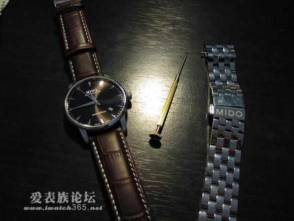 手表皮带怎么换图解
