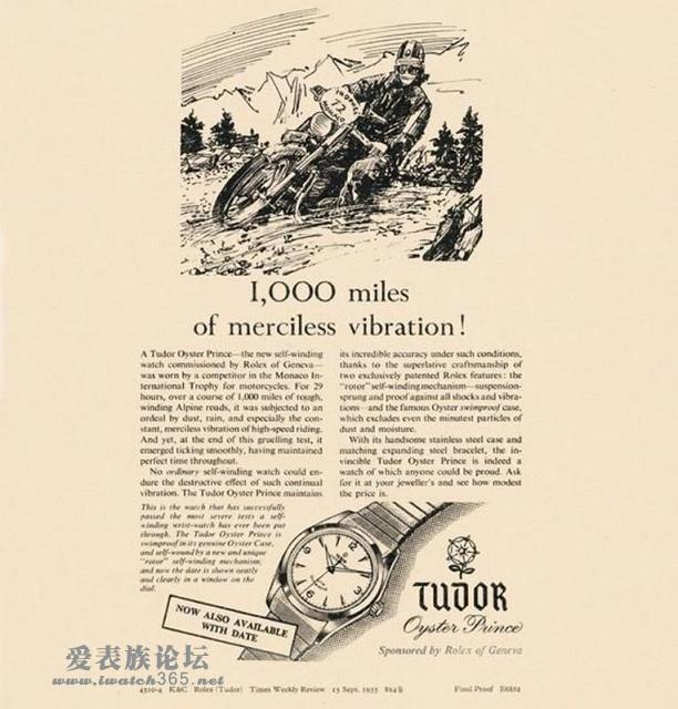 1930-1960年代rolex(tudor)海报集锦