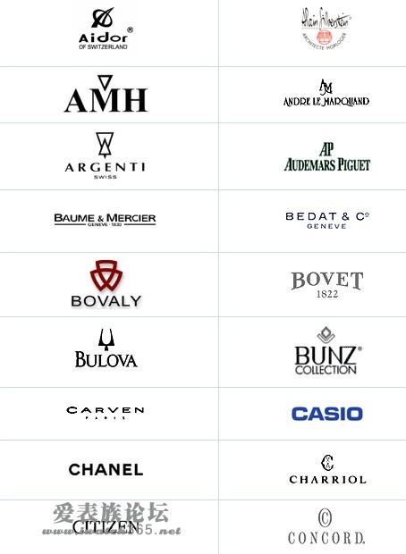 世界手表品牌标志logo大全