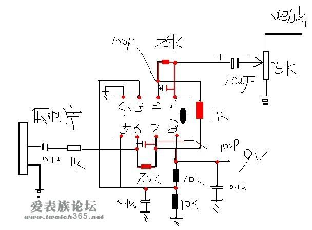 电路 电路图 电子 原理图 608_447