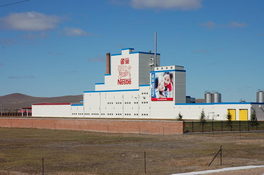 雀巢牛奶加工厂图片