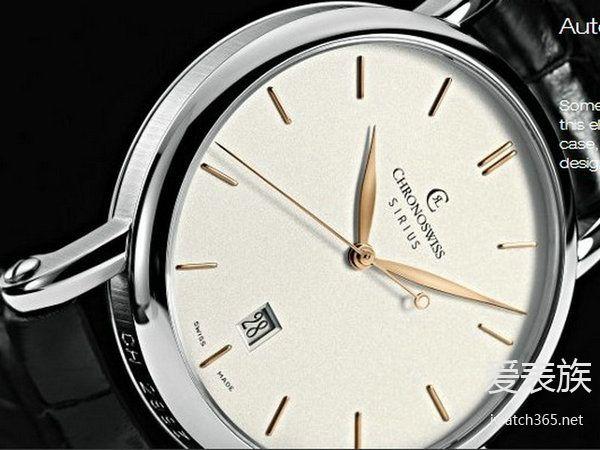 瑞宝经典表款之瑞宝Sirius系列CH 2893.1腕表