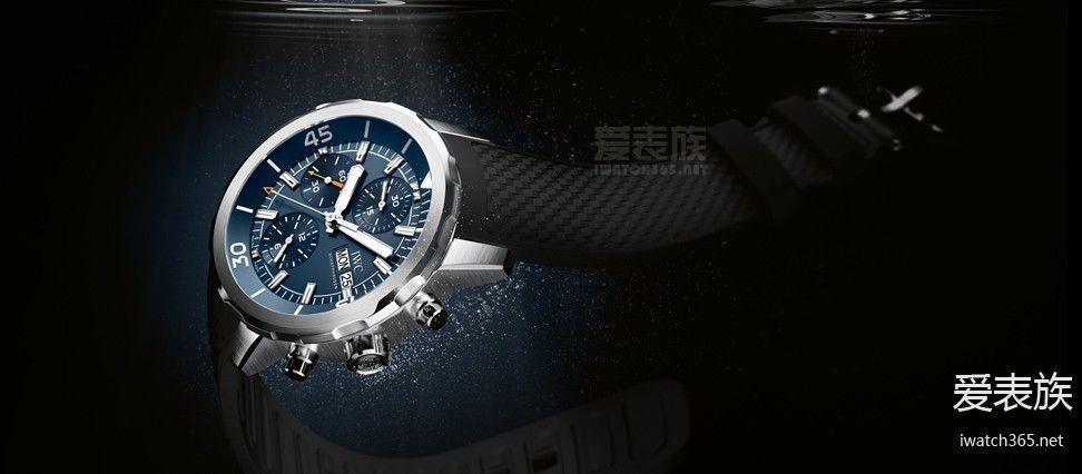 海洋时计计时腕表